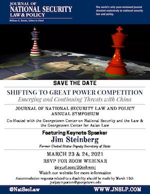 JNSLP Symposium 2021